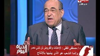 بالفيديو.. مصطفى الفقى: الشعب المصري غير منتج