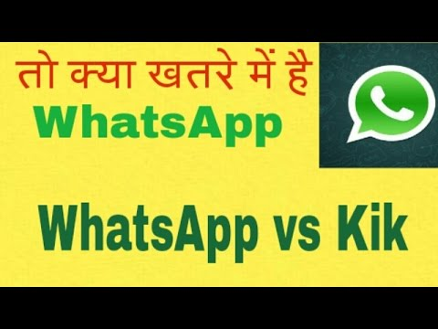 WHAT IS KIK | KIK APP HINDI | KIK APP INSTALL AND USE