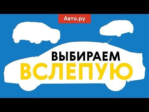 Покупка ВСЛЕПУЮ: что скрывается за объявлениями без фото - на примере Opel Astra