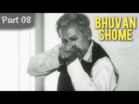 Bhuvan Shome - Part 08/08 - Cult Classic Groundbreaking Indian Film - Narrated By Amitabh Bachchan
