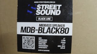 STREET SOUND MDB-BLACK80  (разминка)