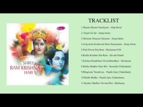 SHREE RAM KRISHNA HARI - (Full Album Stream)