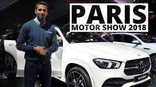 Premiery Paris Motor Show 2018
