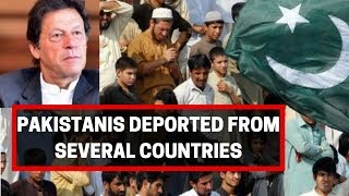 Pakistanis Deported from Several Countries, linked to criminal offences | NewsX