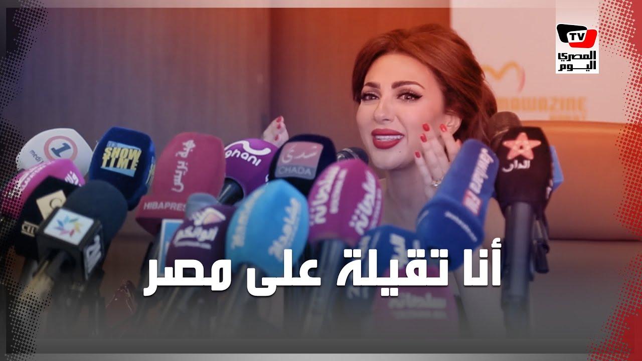 فيديو الأزمة .. ميريام فارس تهاجم مصر في مهرجان موازين: «أنا تقيله علي مصر»
