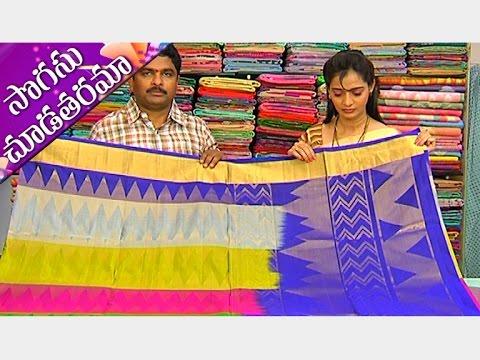 Latest Kanchipuram Akshaya Pattu, Kota Pattu Sarees || Sogasu Chuda Tarama|| Vanitha TV