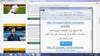 pronostic de match du football   المواقع التي تتكهن بنتائج مباريات كرة القدم
