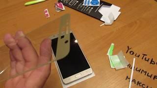 Убираем трещины на стекле сматфона, телефона.