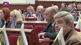 видео Закон Україны