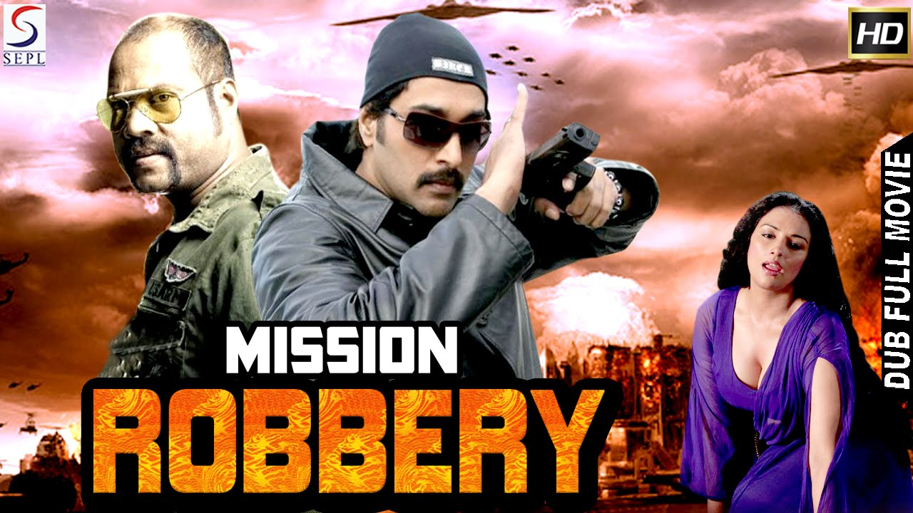 Robbery hindi movie video songs free download.