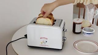 캐논 100D 브이로그,스누피 토스터기 사용,김치 볶음…