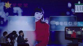 空想委員会『色恋狂詩曲』Lyric Video (4/5 In Stores『デフォルメの青写真』M-10)