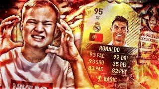 МНЕ ПОВЕЗЛО! - FIFA 17