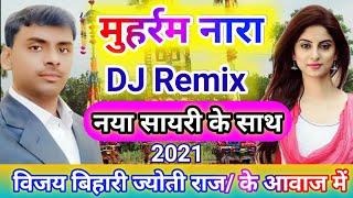 Nara Muharram ka DJ remix/Muharram ke geet/Marsiya song/Muharram Ka Nara/naare takbeer/2021