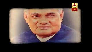 Kaun Jitega 2019: From MP to Prime Minister, story of Atal Bihari Vajpayee