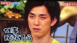 高畑裕太が好きな女優を暴露!橋本マナミに盛大にフラれるwwwやるせない性欲を持つ男「男として何も感じない」「お母さんしか思い浮かばない」