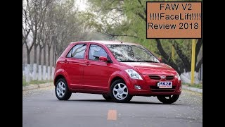 FAW V2 Review 2018 |FaceLift| |Best car in the budget|