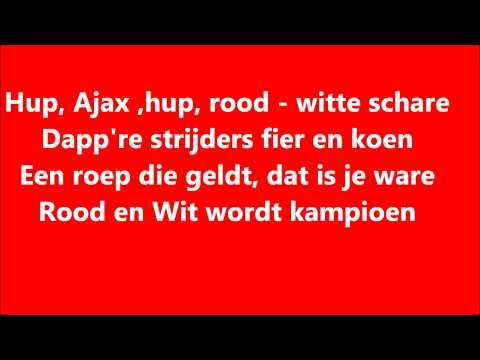 Ajax • Clublied met songtekst!