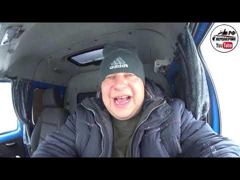 Рейс на Йошкар Олу #1 (Просили зиму ? Получите и распишитесь) Перевозчик РФ
