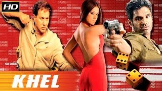 Khel |English Subtitle| Action Movie | Sunil Shetty, Celina Jaitley, Deepak Shirke|
