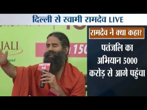 Baba Ramdev Shares Business Plan for Patanjali Products