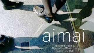 WP:AIMAI - JapaneseClass.jp