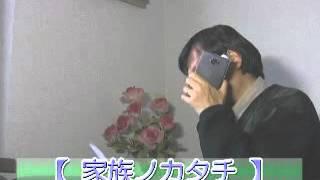 「家族ノカタチ」西田敏行「頸椎亜脱臼」芝居に影響 「テレビ番組を斬る...
