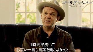 ブラザーズ&シスターズ シーズン3 第12話