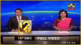 Live at 12 News – 2020.12.15 Thumbnail