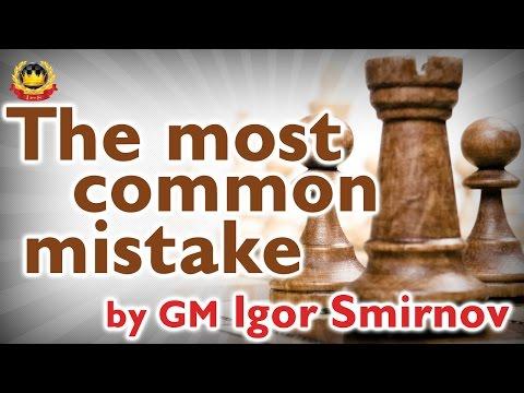 The most common mistake by GM Igor Smirnov