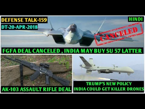 Indian Defence News : FGFA deal cancelled,US Armed Drones For India,AK-103 Assault Rifle Deal(Hindi)