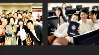 한국종합교육원 병원코디…
