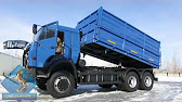 Данное сообщество создано для быстрого поиска грузов. Каждый день здесь размещают большое количество заявок на перевозку грузов. Каждый месяц у нас более 300 тысяч просмотров. Вы всегда сможете найти здесь работу для своего грузовика или найти свободный транспорт для перевозки вашего.