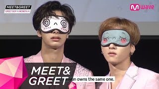 [MEET&GREET] Hyungwon and I.M almost kissed their fan's THIS?!