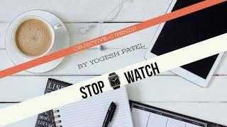 الهدف ج:- كيفية إنشاء شاشة توقف ساعة مع NSTimer في دائرة الرقابة الداخلية أحدث 2017(الهندية).