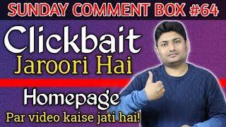 Sunday Comment Box#64 | Apne Video Ko Sabse Upar Kaise Laye | Thumbnail Size For Khabri