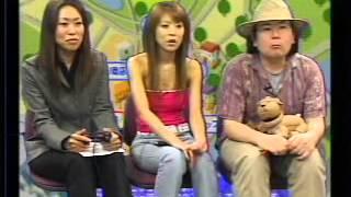 今回は2003年07月25日分のダイジェストです。 ゲスト「星野加奈」 『め...