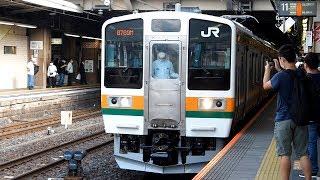 2020/05/27 【大宮出場】 211系 C4編成 大宮駅 | JR East: 211 Series C4 Set after Inspection at Omiya