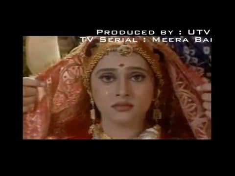 Meera Bai : Merey to girdhar gopal