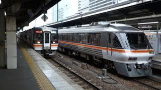 快速みえ3号・名古屋駅を発車