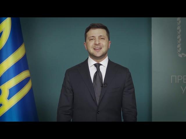 Заявление Зеленского об эпидемии коронавируса
