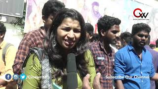 Puppy Public Opinion | Puppy Public Review | Yogi Babu, Varun, Samyuktha Hegde