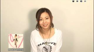 倉木麻衣最新單曲最新單曲「為戀而愛」及演唱會DVD「Mai Kuraki Live To...