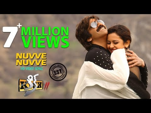 Nuvve NuvveFull Video Song | Raviteja | Rakul Preet Singh | Thaman| Jonita Gandhi