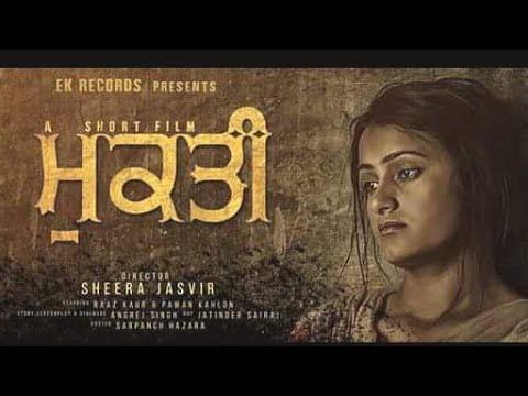 Mukti  A Short Film  Raaz Kaur  Pawan Kahlon  Sheera Jasvir  2017  Ek Records