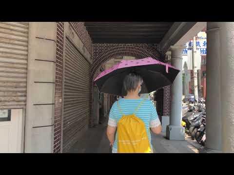 「4K」A Walk around DaTong District Taipei, Taiwan 大同區 台北台灣