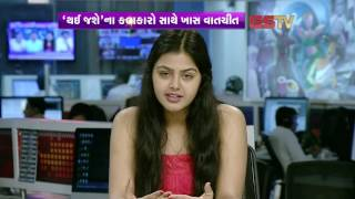 thai jashe stars malhar thakar monal gajjar at gstv part 2