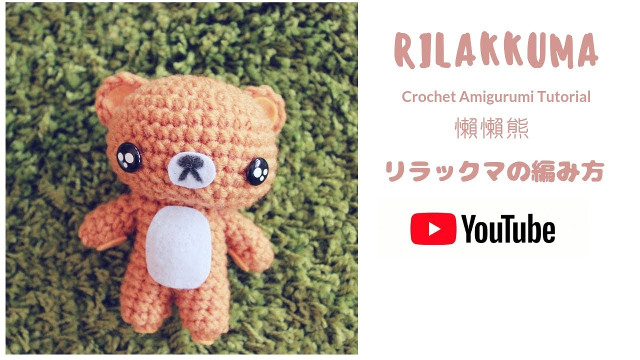 Amigurumi San-X Crochet Patterns | 720x1280