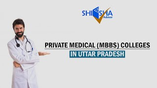 Private Medical (MBBS) Colleges in Uttar Pradesh | Tuition Fee | NEET Counselling 2020