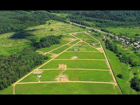 Перераспределение земельных участков.